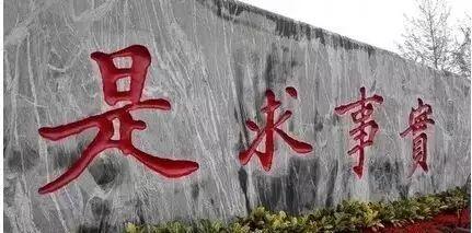 中央党校罗建波:别急于当世界领袖,解决国内问题才是重点