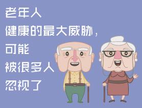 中国2.3亿老年人口健康监测数据