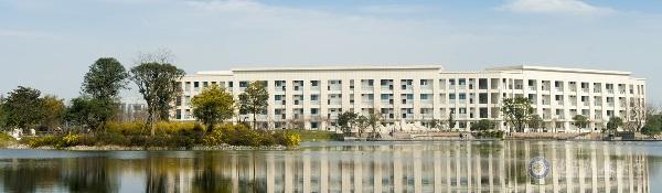 桂林电子科技大学优秀青年学者论坛--管理与经济领域分论坛