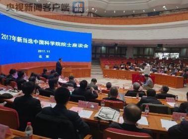 中国科学院2017年增选院士名单公布:61人当选, 外籍院士16人