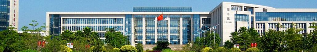 广州大学第三届国际中青年学者交流会公告(12/15-18)
