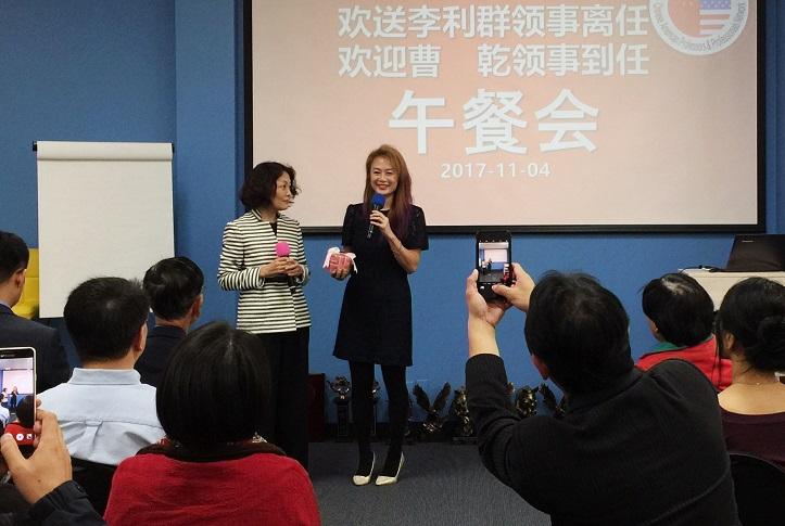 美西南地区华裔教授专家聚会欢送教育领事李利群博士和欢迎曹乾领事