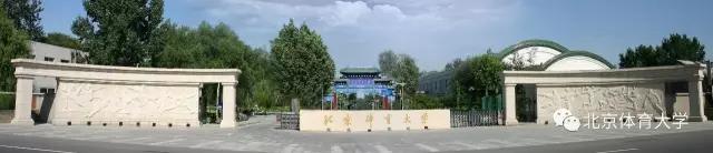中国足球运动学院跨界跨项选拔 青少年足球运动员公告