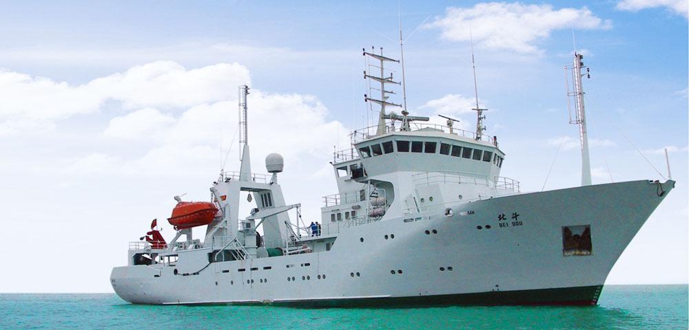 中国水产科学研究院黄海水产研究所2018年公开招聘
