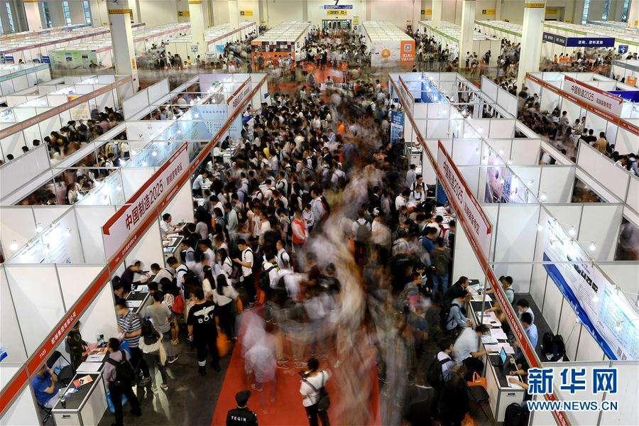 史秋衡: 新时代中国人才培养模式还需怎样升级?