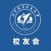 北京航空航天大学大洛杉矶校友会(筹备组)启事