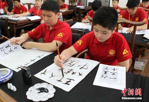 钟海之:守护中华文化DNA