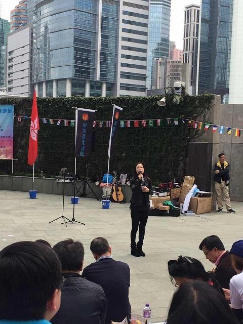 """陈钧铭教授等出席""""保护香港�\动:团结好香港""""大集会"""