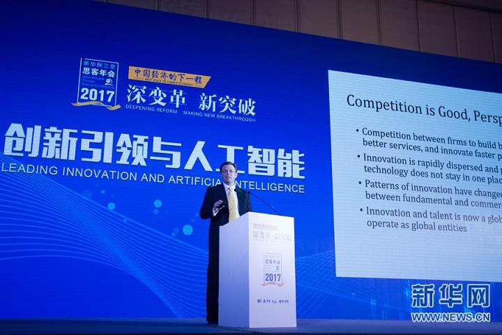 克里斯托弗・鲍尔丁:中美两国如何驱动全球创新?