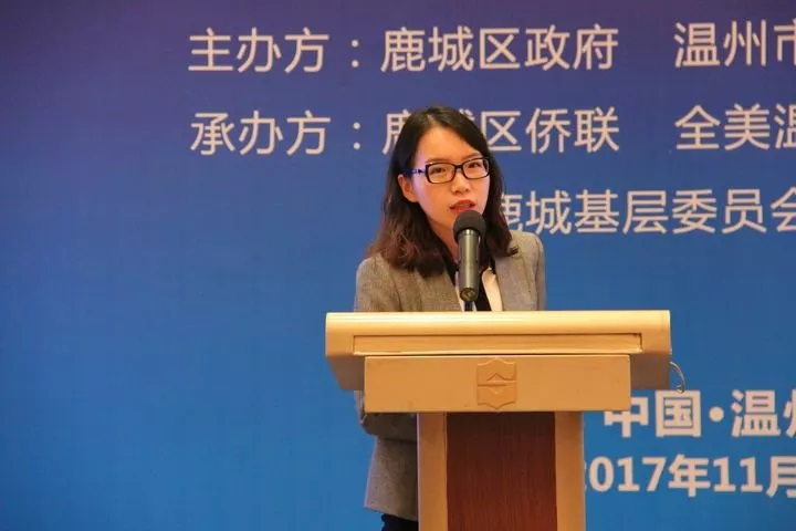 记美国华裔教授专家网的青年女教授 - 徐佳