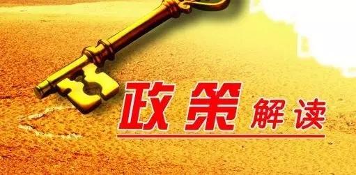 中国公布《医疗器械网络销售监督管理办法》: 2018年3月1日起施行