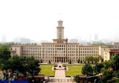 2017国际青年化学家南开论坛 (4/27-29)