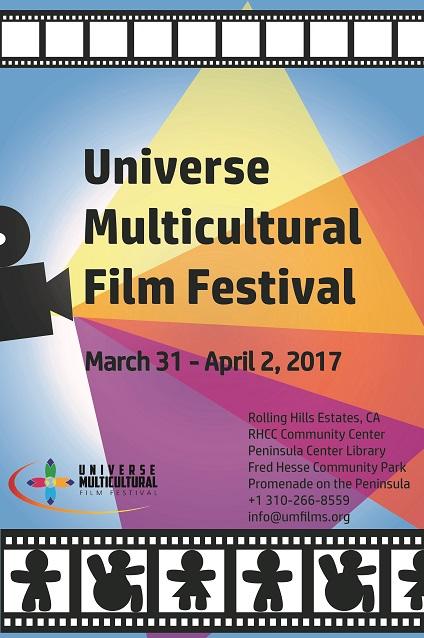 2017年世界民族电影节 (洛杉矶 3/31-4/2)