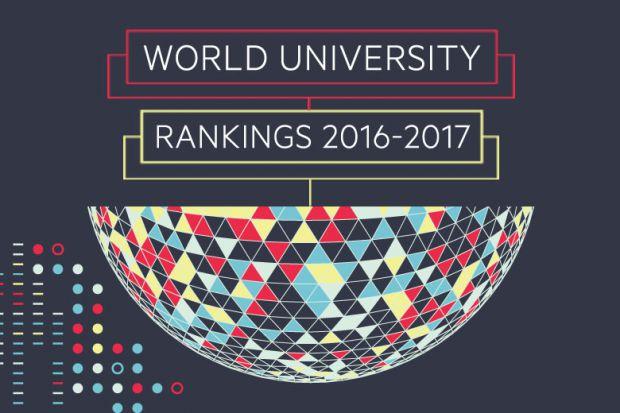 泰晤士2017世界大学最佳200名排行榜