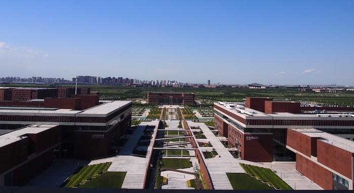 """""""南开大学国际人才论坛""""药物化学生物学国家重点实验室分论坛(7/7-10)"""