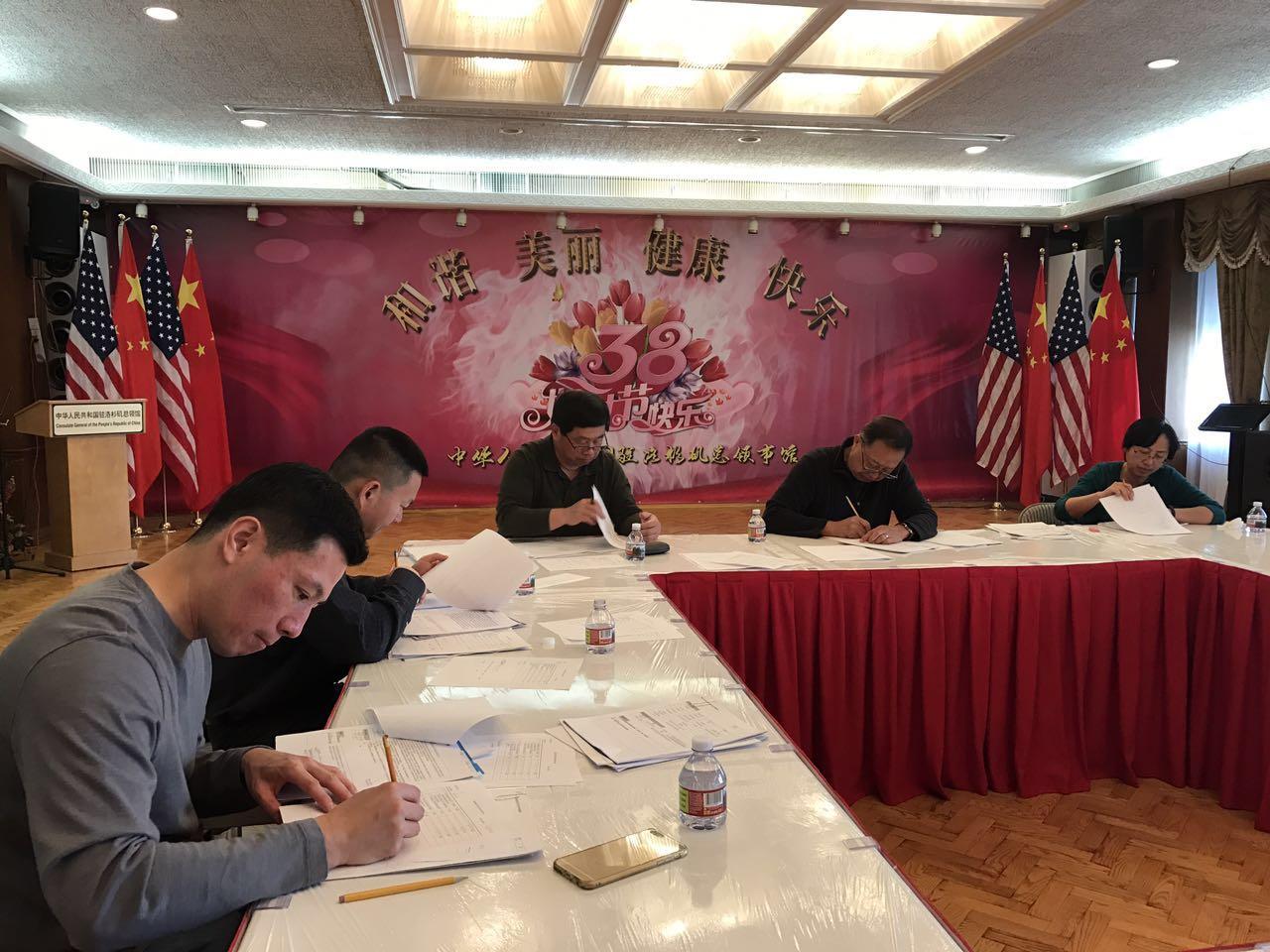 国泰银行和晨光基金会奖学金评审于日前在中国驻洛杉矶总领事馆完成