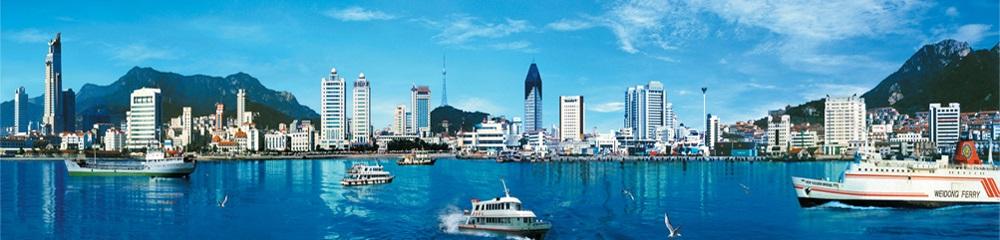2017中国・威海国际英才创业峰会项目征集公告