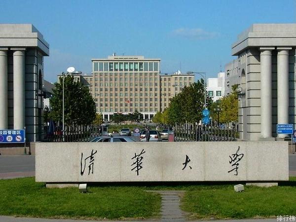 中国大学教学质量排行榜800强!