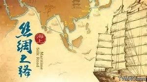 《穿越海上丝绸之路》(黄金视频)