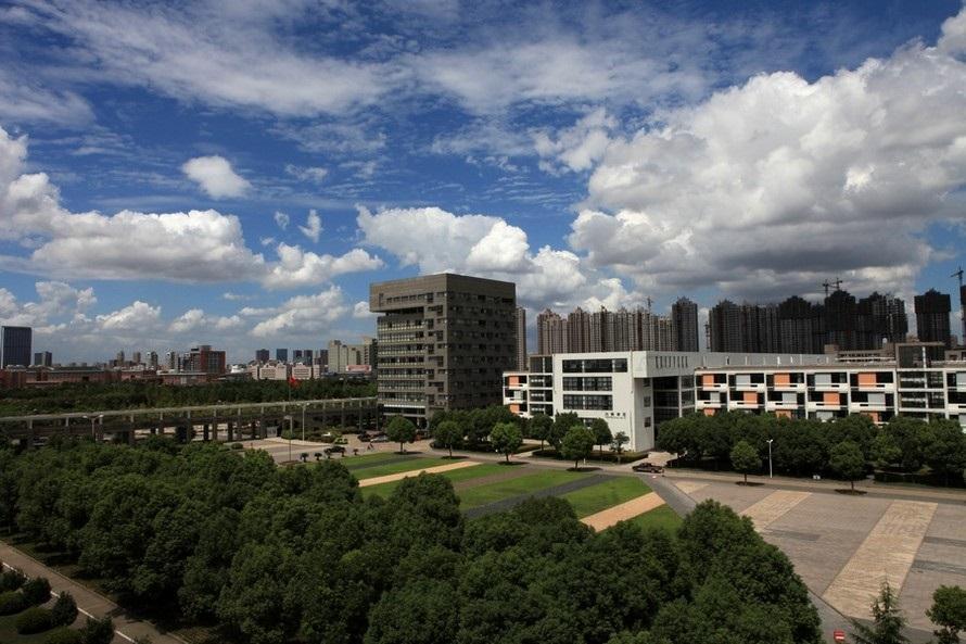 浙江大学宁波理工学院诚挚邀请海内外英才加盟