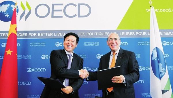 中国签署《多边税收征管互助公约》和《多边金融账户信息自动交换协议》