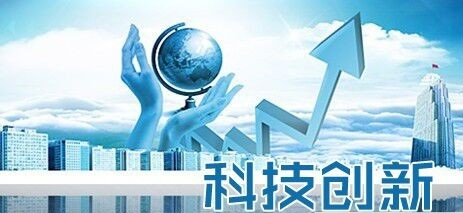 """互联网时代""""换道超车"""":海尔模式让中国企业从模仿走向引领"""
