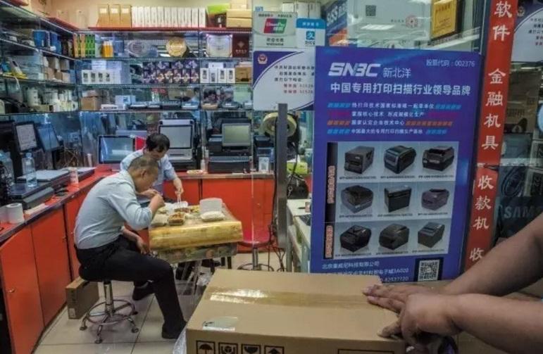 中国科学家与假冒试剂的秘密战争