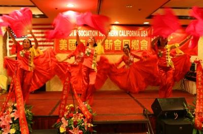 美国南加州新会同乡会成立 南加各界乡亲300余人出席庆典