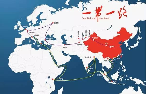 """中国发改委、外交部、商务部正式联合发布《""""一带一路"""" 愿景与行动》"""