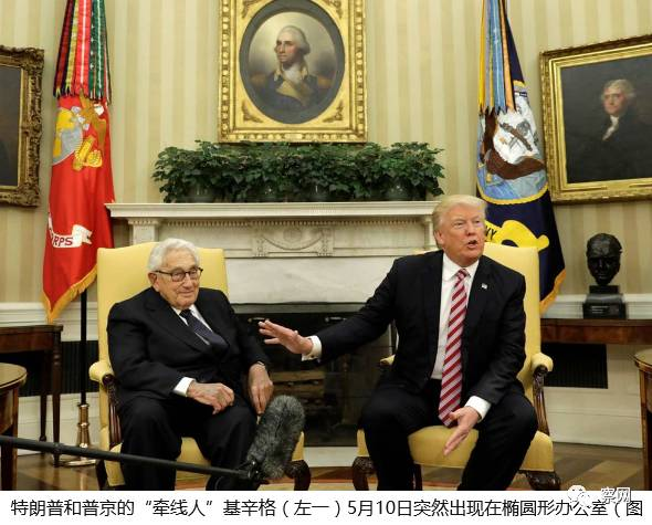 警惕: 特朗普―基辛格绞杀中国