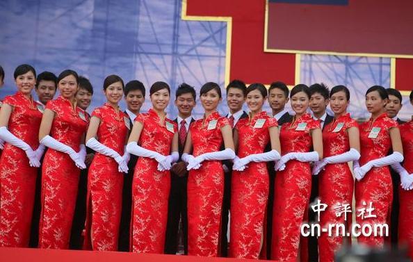 海外�S胞赴台湾�⒓铀�十�c典活��