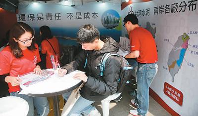 台湾高教刮实用风: 追求现学现卖 冷落理论研究