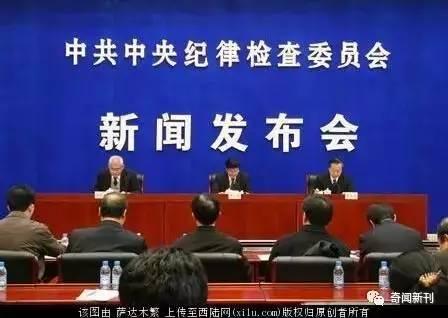 杨晓渡:中纪委近期将办典型大案,针对政商跨界大鳄可能涉及红二代
