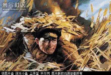 """美国对红色中国""""新疗法"""":文化精神摧毁战"""