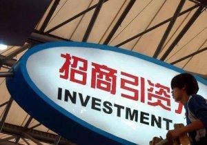 中国国务院《关于促进外资增长若干措施的通知》:减少外资准入限制