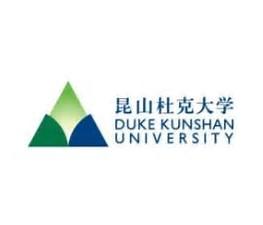 昆山杜克大学首招2018年本科生