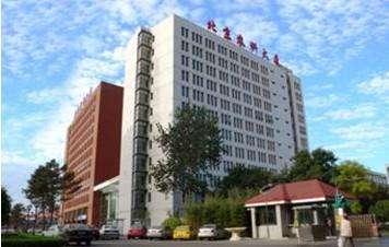 北京市农林科学院杰出科研人才招聘公告