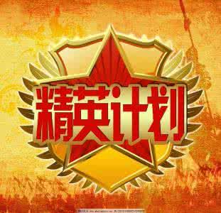 """2017年度台州市""""500精英计划""""引才公告"""