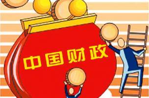 刘晓博:只有6省市盈余,中国的财政状况失衡了吗?