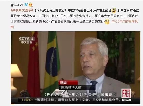 九月起,这些新规将影响华侨华人的生活!