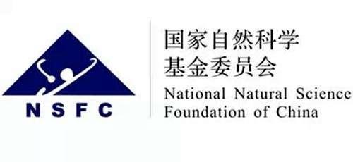中国国家自然科学基金委员会公布《2017年国家杰出青年入选名单》
