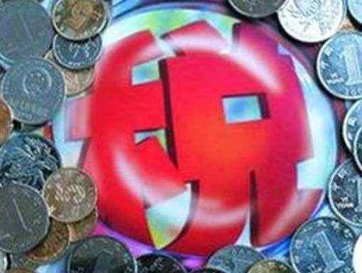 """中国""""CRS"""":跨国税收信息透明化 隐形富豪、逃税者、洗钱者和腐败分子的海外资产无处可藏"""