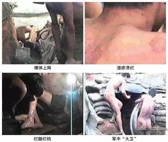 中国史上唯一的裸体战争