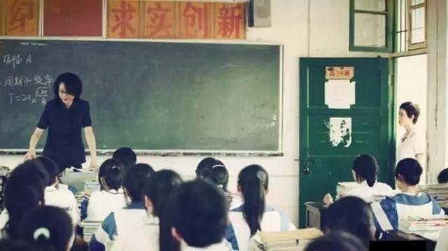 中国教师:地位全球最高、工资世界垫底!