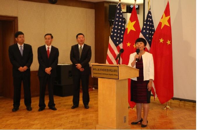 中国驻洛杉矶总领事馆举办教育组袁东参赞离任,张泰青参赞到任招待会