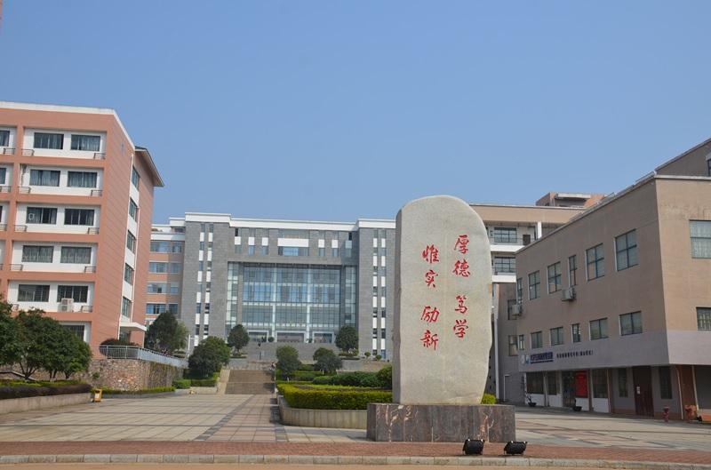 桂林理工大学2017年专任教师需求计划