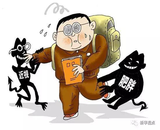 """""""好日子养出弱孩子"""":大陆中学生运动会纪录为何40年破不了?"""