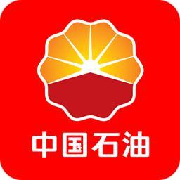 中国石油2017年度引进海内外高层次人才公告