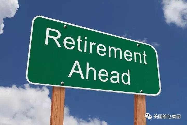 为什么59%的美��人退不起休?