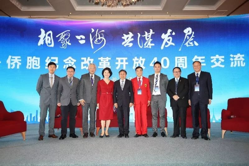 王红教授代表ScholarsNet出席2018相聚上海、共谋发展和国庆招待会